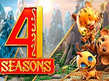 Четыре Сезона – играйте онлайн в stars
