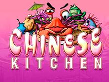 Играть бесплатно в Китайскую Кухню
